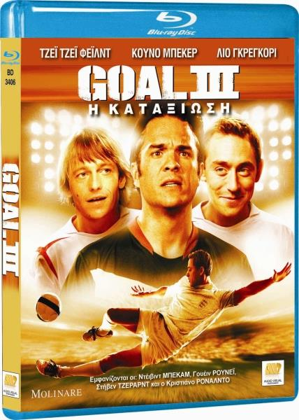 Goal the movie music